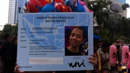 The State-Issued 'Identity Card' as Visual Medium in Postauthoritarian Indonesia